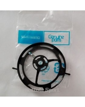 Line safety guard assembly x shimano xsc 10.000